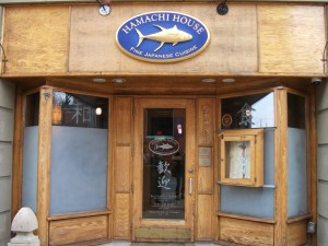 Hamachi House Halifax