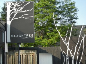 Blacktree restaurant Burlington, Ontario