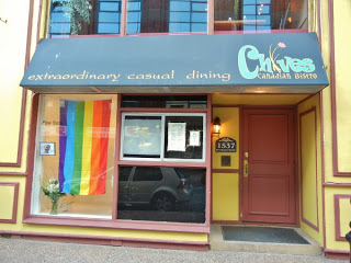 Chives restaurant Halifax
